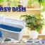 เครื่องล้างจาน easy dish thumbnail 2