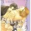 Slaver's ซีรี่ส์ : Slaver's Kiss เล่ม 1 มัดจำ 250 บาท ค่าเช่า 50b. thumbnail 1