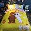 ชุดผ้าปูที่นอน line thumbnail 2