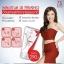 LB Firming (LB Red Hot) 30 ml. แอลบี เฟิร์มมิ่ง เจลกระชับสัดส่วน สลายไขมัน ลดเซลลูไลท์ thumbnail 1