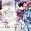 เงาใจในกิ่งท้อ By คุ่นคุ่น (2 เล่มจบ) มัดจำ 500 ค่าเช่า 100b. thumbnail 3