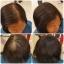 ผงโรยผม HairPRO เท่านั้น จบทุกปัญหาเส้นผม ผมบาง หัวไข่ดาว รอยแสกกว้าง line id 0827956955 thumbnail 12