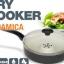 หม้อ dry cooker thumbnail 1