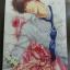 Beautiful Stories [Denki Iruka] เล่ม 1-2 แถมตอนพิเศษ มัดจำ 520ค่าเช่า 110 thumbnail 2