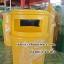 ถังขยะ 2 ช่องทิ้ง 120 ลิตร 001-KB-016,Fancy bins,Fancy ass thùng rác,Fancy မြည်းကိုအမှိုက် bins,លាពុម្ពអក្សរក្បូរក្បាច់ធុងសំរាម thumbnail 3