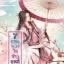 7 ยอดดวงใจจ้าวยุทธ์ เล่ม 1 / Yan Xue Xue มัดจำ 200 ค่าเช่า 40 บาท thumbnail 1