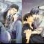 Set หมาป่า : Charming Love ~Call of The King~ + ~Lover's Fate~ มัดจำ 500b. ค่าเช่า 100b. thumbnail 1