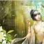 จอมใจอรันยา ภาคจอมเเก้วพิกสิต By ต.ใต้ต้นตาล มัดจำ 300 คาเช่า 60b. thumbnail 1