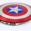 แบตสำรอง Captain America thumbnail 1