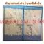 ม่านหน้าต่างกันยุง ลายกาตูน ขนาด 80*150 thumbnail 5