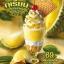 แก้วไอศครีม 040-KTY-6201 Ice cream cup . thumbnail 4