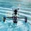 โดรนเรือ Parrot Hydrofoil Hybrid Drone thumbnail 2