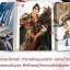 ปราชญ์กู้บัลลังก์ (3 เล่มจบ) By กู้เสวี่ยโหรว มัดจำ 1,200 ค่าเช่า 240b. thumbnail 1