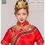 รหัส ปิ่นปักผมจีน : TR004 ขาย ปิ่นปักผมจีน พร้อมส่ง สีทอง เครื่องประดับผมจีน แบบโบราณ เหมาะมากสำหรับใส่ในพิธียกน้ำชา และงานแต่งงานธรรมเนียมจีน thumbnail 1