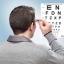 แว่นสายตาปรับระยะ Dial Vision thumbnail 1