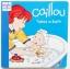 """หนังสือนิทานคายูปลูกฝังความดี """"คายูอาบน้ำ"""" / Caillou Takes a Bath"""