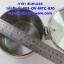 กาชาสแตนเลส รหัสสินค้า 005-OV-MTC-070 thumbnail 4