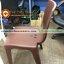 เก้าอี้รุ่นโมเดิร์น 071-MO-0972 thumbnail 2