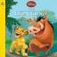 หนังสือนิทานการ์ตูนคลาสสิค 'ไลออน คิงส์' / Storybook : Disney Lion King