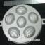 พิมพ์ขนมไข่อะลูมิเนียม เล็ก ขนาด 7 นิ้ว 016-KK-AL17 Khanom Khai mold aluminum 7 inch Carambola. 016-KK-AL17 อุปกรณ์ทำขนม thumbnail 3