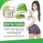 Green Coff กรีน คอฟ อาหารเสริมลดน้ำหนัก บรรจุ 15 แคปซูล อาหารเสริมลดน้ำหนัก จากสารสกัดเมล็ดกาแฟเขียว ช่วยให้น้ำหนักลดลง และเปอร์เซ็นต์ไขมันของร่างกายลดลงด้วย ยับยั้งการสร้างไขมันสะสม และกระตุ้นการเผาผลาญไขมัน thumbnail 1
