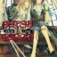 Flesh&Blood เล่ม 6 By Natsuki Matsuoka มัดจำ 300 ค่าเช่า 60b. thumbnail 1