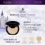 Babalah Oil Control & UV 2 WAY Cake Magic Powder SPF20+++ แป้งบาบาร่าสูตรใหม่ เน้นปกปิด คุมมันนานสุดๆ สาวกบาบาร่าไม่ควรพลาด ได้ลองแล้วจะหลงรักหมดใจ เหมาะสำหรับสาวๆที่ผิวหน้ามันมาก เป็นรอยแผลสิว จุดด่างดำ ริ้วรอยต่างๆบนใบหน้า ต้องการแป้งที่คุมมันไม่เป็นครา thumbnail 2