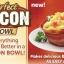 ถาดทำเบคอน Perfect Bacon Bowl thumbnail 5
