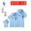 เสื้อครอบครัวPolo Ralph Lauren thumbnail 5