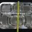 ถาดหลุมสแตนเลส-สี่เหลี่ยมใหญ่ (สินค้านำเข้า) SL-SK-1216 thumbnail 4