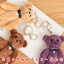ตุ๊กตาหมีป้องกันตัวฉุกเฉิน Bear gentleman thumbnail 2