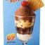 แก้วไอศครีม 040-KTY-6201 Ice cream cup . thumbnail 3