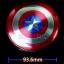 แบตสำรอง Captain America thumbnail 2