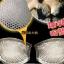 ซิลิโคนเพิ่มทรวงอก Bust Up Cups thumbnail 3