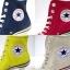 รองเท้าส้นสูง Converse Hell thumbnail 3