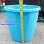 ถังขยะพลาสติก ทรงรี รหัสสินค้า 001-J5656-CL thumbnail 4
