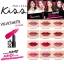 Malissa Kiss Velvet Matte Lip Color 3.8 g. ลิปสติกเนื้อนุ่มดุจกำมะหยี่ ให้ความแมทท์แต่ไม่ตกร่อง!! ติดทนนาน 8 ชั่วโมง มาในคอลเลคชั่นโทนสีสุดฮิต เพิ่มความชิคให้ริมฝีปาก thumbnail 1
