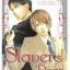 Slaver's ซีรี่ส์ : Slaver's Dear เล่ม 4 มัดจำ 250 บาท ค่าเช่า 50b. thumbnail 1