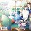 Someone loves you By Darin เล่ม 2 มัดจำ 350 ค่าเช่า 70b. thumbnail 1