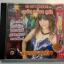 "(P2USD+SHIP4USD) VCD KARAOKE แมงปอ ชลธิชา อัลบั้ม ""รวมฮิต สุดฮ็อต สุดมัน"" (1 แผ่น)"