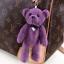 ตุ๊กตาหมีป้องกันตัวฉุกเฉิน Bear gentleman thumbnail 4