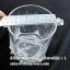 ถังน้ำแข็งพลาสติกอะคริลิก 1 L AC-8026 thumbnail 3