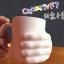 แก้วมือกอด thumbnail 1