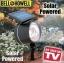 หลอดไฟพลังงานแสงอาทิตย์ solar powered thumbnail 4