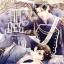 ฮาเดส Hades By ชุนภุศ มัดจำ 350 ค่าเช่า 70b. thumbnail 1