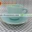 ถ้วยกาแฟเนื้อมุกพร้อมจานรอง 025-LD60-C๋V สีเขียวคราม verdigris thumbnail 1