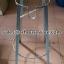 ขาตั้งแก๊ส แบบสูง สำหรับเตาแก๊ส KB5 รหัส 091-LON-2 thumbnail 2