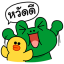 LINE Characters: Special Thai Edition thumbnail 1