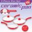 กระทะเซรามิค ceramic pan thumbnail 1