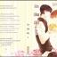 รักติดดิน By Rainyday เล่ม 2 มัดจำ 400b. ค่าเช่า 80b. thumbnail 1